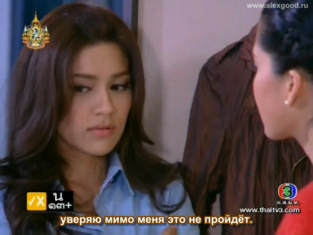 Чудо любви 3 серия (русские субтитры)-0-26-33-606