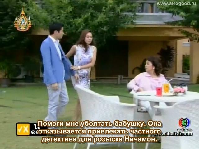 Чудо любви 4 серия (русские субтитры)-0-32-20-366
