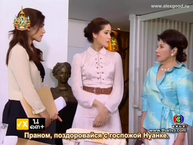 Чудо любви 6 серия (русские субтитры)-1-01-12-071